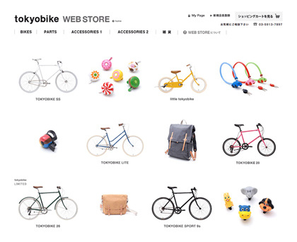 tokyobike公式webstoreサムネイル画像