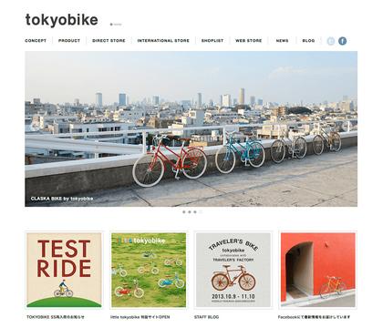 tokyobike公式サイトサムネイル画像