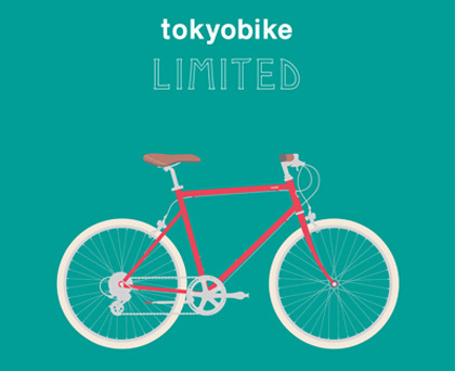 tokyobike26-limitedカタログサムネイル画像