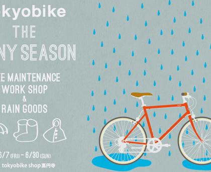 tokyobike-rainy-season-dmサムネイル画像