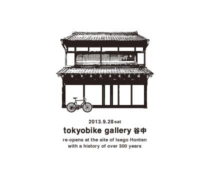 tokyobike-gallery谷中サムネイル画像