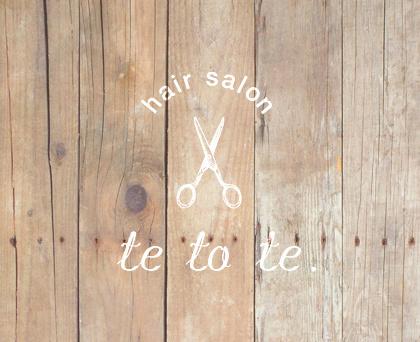 ヘアサロン「tetote」サムネイル画像