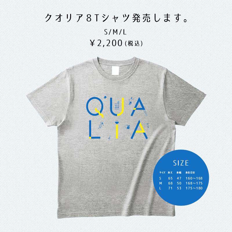QUALIA8-T-shirts