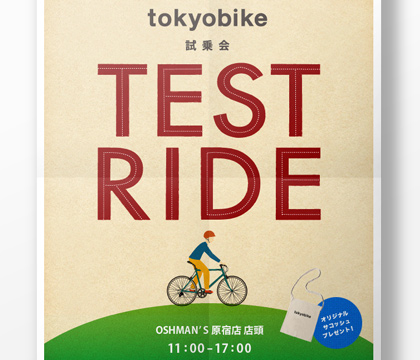 tokyobike-TESTRIDEポスターサムネイル画像