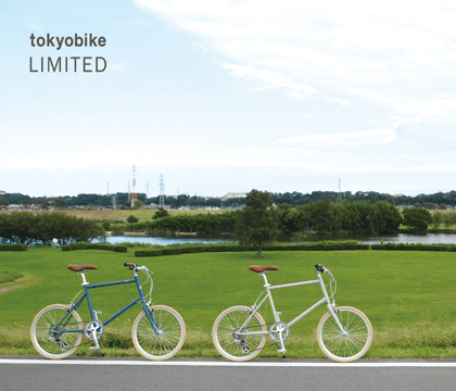 tokyobike20限定モデルカタログサムネイル画像